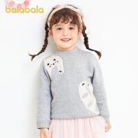 【3件4折价:60】巴拉巴拉女童毛衣秋冬宝宝针织衫小童女童套头洋气上衣女