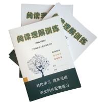 部编人教二年级语文上册看拼音写词语生字注音组词课文内容填空词语搭配训练练习本