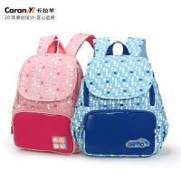 卡拉羊儿童书包幼儿园女3-6岁幼儿小书包宝宝背包1-3岁减负双肩包C6002