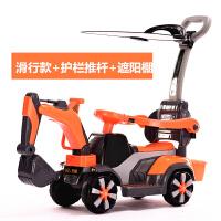 儿童挖掘机可坐可骑电动挖土机钩机男孩玩具车挖挖工程车