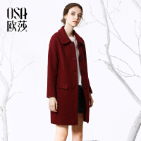 OSA欧莎冬季新款女装 翻领单排扣百搭中长毛呢外套冬D21126