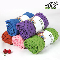 哈宇百合瑜伽铺巾吸汗防滑超细纤维材料 瑜伽毯 三件套