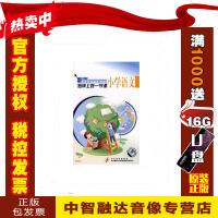 正版包票新课程小学语文课堂教学专题培训 怎样上好一节课 3DVD 视频音像光盘影碟片