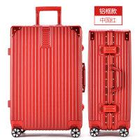 大红色行李箱铝框拉杆箱女小结婚箱子陪嫁箱24旅行万向轮28皮箱子