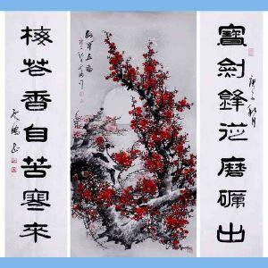 中国青年美术家协会常务理事,中国扇子艺术学会会员,中国山水画院专业画家,山东美术家协会会员,国家一级美术师高云鹏(喜上眉梢)