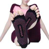 [当当自营]皮尔瑜伽 pieryoga防滑漏指五指瑜伽袜单装 黑色