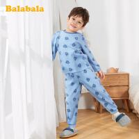 巴拉巴拉儿童睡衣男孩女孩男家居服套装保暖摇粒绒印花两件套时尚