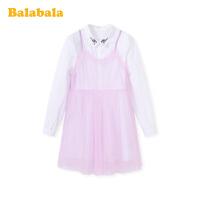 【3件4折:59.6】巴拉巴拉�和��B衣裙女童公主裙春�b2020新款大童吊�Ъ�裙套�b甜美