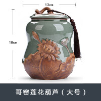 茶�~罐陶瓷家用小� 茶�~罐陶瓷普洱 哥�G汝密封罐青瓷存�ξ锕薮笮√�茶�~包�b盒
