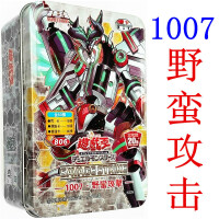 游�蛲蹩��M 1007 �D生炎�F 科技�� 不知火 彩���� 守�o�� 中文版