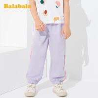 巴拉巴拉童装女童裤子小童宝宝休闲长裤夏装2020新款儿童防蚊裤薄