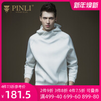 PINLI品立 简约纯色套头卫衣连帽男韩版潮流外套春装B173509376