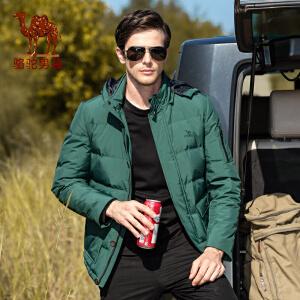 骆驼男装 冬季新款男士时尚商务休闲外套纯色保暖羽绒服男