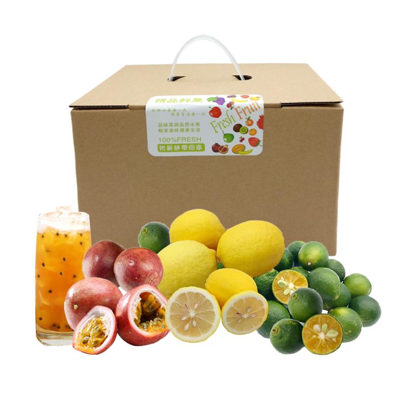【包邮】乐食汇 美丽水果组合(百香果+柠檬+青金桔)约3斤果汁必备 新鲜发货