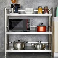 厨房置物架柜不锈钢橱柜微波炉架子收纳储物架落地多层式收纳架储物架置物架