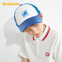 【5折价:39.5】巴拉巴拉儿童帽子薄款夏2020新款小学生男童棒球帽女童鸭舌帽遮阳