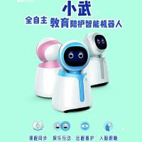 小武儿童学习机器人管家智能语音对话高科技玩具家庭早教机男孩子