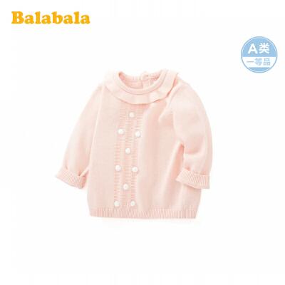巴拉巴拉女童毛衣婴儿打底衣宝宝线衣针织衫2020新款纯棉洋气上衣 甜美纯棉毛衫