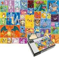 宝可梦拼图网格神奇宝贝图鉴木质拼图1000片儿童成人减压益智玩具