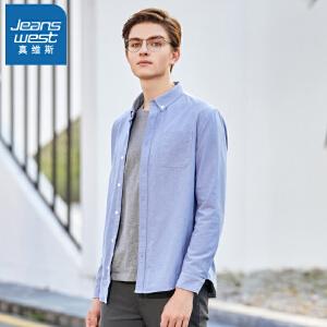 [超级大牌日每满299-150]真维斯长袖衬衫男2018冬装新款男士加绒加厚衬衣纯色韩版修身上衣