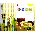 幼儿园早期阅读 亿童早教分级阅读 第1级 小班上