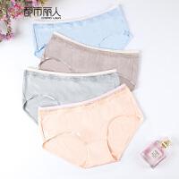 【都市丽人】女式组合内裤甜美可爱少女三角裤舒适棉质4条装BK17K17