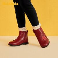 巴拉巴拉女童马丁靴儿童靴子短靴2019冬季新款小童皮靴甜美时尚女