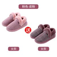 棉拖鞋女冬情侣家居室内厚底包跟保暖家用月子产后加绒男毛绒棉鞋 粉红 皮红(两双)