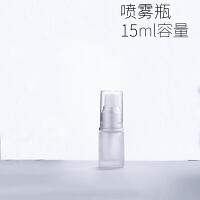 化妆品分装瓶玻璃喷雾瓶细雾按压乳液分装瓶旅行便携化妆品分装瓶