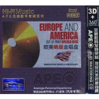 欧美绝版金唱盘(2CD)APE无损数字音频技术