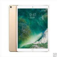 Apple iPad Pro 新款平板电脑 10.5 英寸 64G 256 512G MQDX2CH/A MQDW2C
