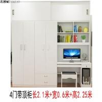 简约时尚台式电脑桌书架书柜组合家用写字台带衣柜学生书桌一体柜 4门衣柜在左边 +顶柜(白色)