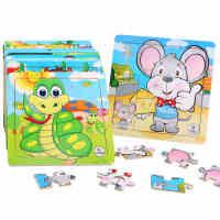 婴幼儿宝宝早教木质拼图3-6岁益智木制拼板儿童玩具1-2周岁男女孩