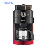 飞利浦(PHILIPS)咖啡机 家用磨豆机全自动磨粉机双豆槽带预约功能非胶囊咖啡壶炫光红HD7762/50
