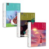 刘称莲【套装3册】陪孩子走过小学六年 陪孩子走过初中三年 陪孩子走过高中三年家庭教育书