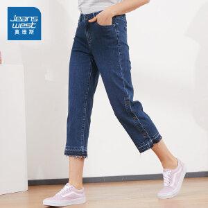 [2件4折价:61.6元,每满150再减30元/仅限8.23-26]真维斯女装 春秋装 时尚阔脚雨纹七分牛仔裤