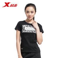特步字母印花上衣 女针织短袖T恤983328011873