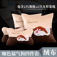 汽车头枕抱枕车用4四件套卡通可爱车载抱枕一对车内个性腰靠垫