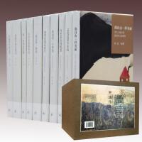 林达作品集(精装版,全10册)《历史深处的忧虑》 《总统是靠不住的》 《我也有一个梦想》 《如彗星划过夜空》 《带一本