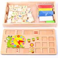 启蒙早教教具数字运算学习盒数数棒幼儿园数学益智玩具3-4-5-6岁