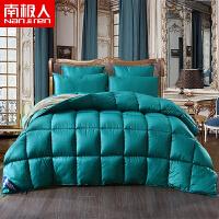 南极人(NanJiren)家纺 被子 冬被加厚保暖春秋被芯空调被棉被褥垫被单人双人太空被 杜邦绿