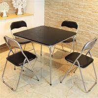 麻将桌 折叠折叠桌餐桌饭桌方桌办公会议桌简易户外便携摆摊小桌子