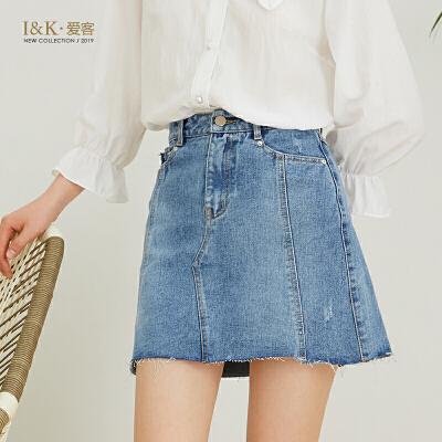 【3折到手价:72元】爱客百搭休闲半身裙牛仔短裙YA1911Q017