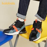 【�_�W季 折后�B券�A估�r:102.6】巴拉巴拉官方童鞋男童�\�有��和�慢跑鞋冬季�震��|�O�