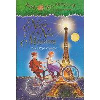 Magic Tree House #35: Night of the New Magicians 神奇树屋35:魔法师