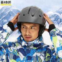 滑雪头盔滑雪头盔单双板滑雪装备户外装备男女通用亚洲版大码