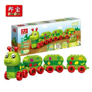 【当当自营】邦宝大颗粒儿童拼插数字字母识图水果积木玩具毛毛虫地垫游戏套装9101