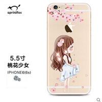 iPhone6s 手机壳硅胶女苹果6s手机壳苹果6 plus 手机壳套4.7保护壳5.5iPhone6s plus手机