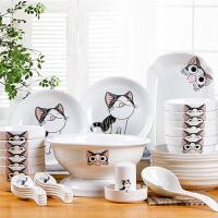碗碟套装 55头4.5英寸碗口小新清泡面汤碗盘子家用组合吃饭陶瓷餐具卡通可爱中式碗筷套装