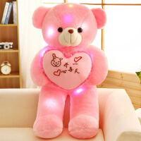 毛绒玩具泰迪熊公仔小号抱抱熊布娃娃熊猫生日礼物可爱睡觉抱女孩